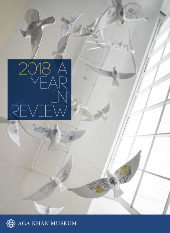 DOWNLOAD PDF: A Year in Review 2018