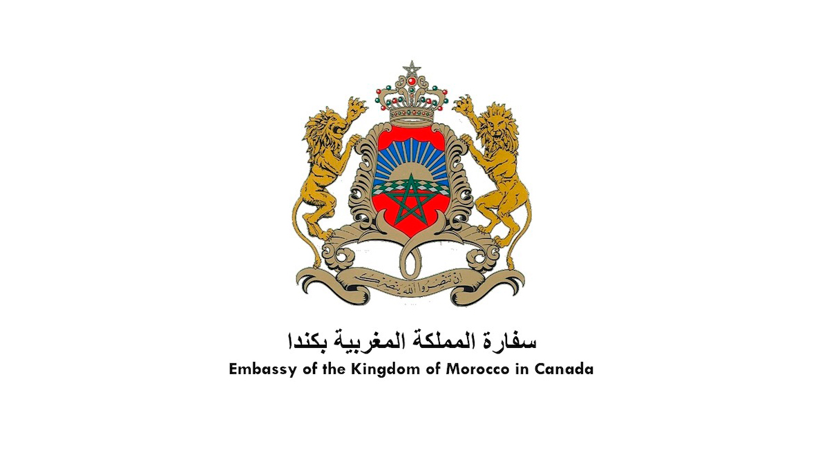 Embassy of the Kingdom of Morocco in Canada logo