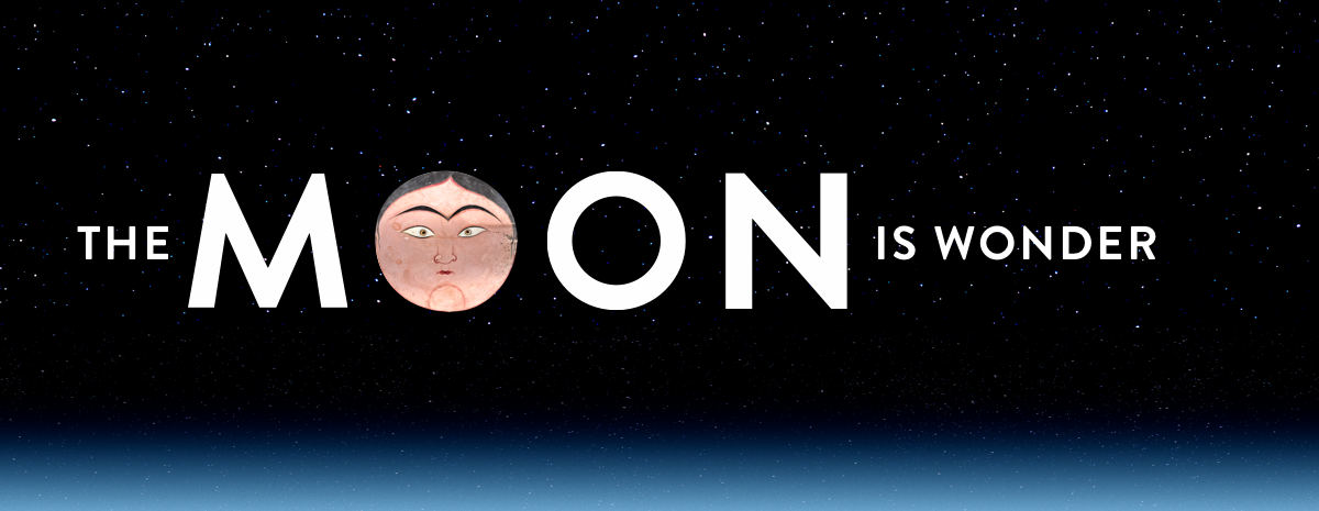 """The Moon is Wonder"" is written across the night sky and the second ""o"" in Moon features a female face."