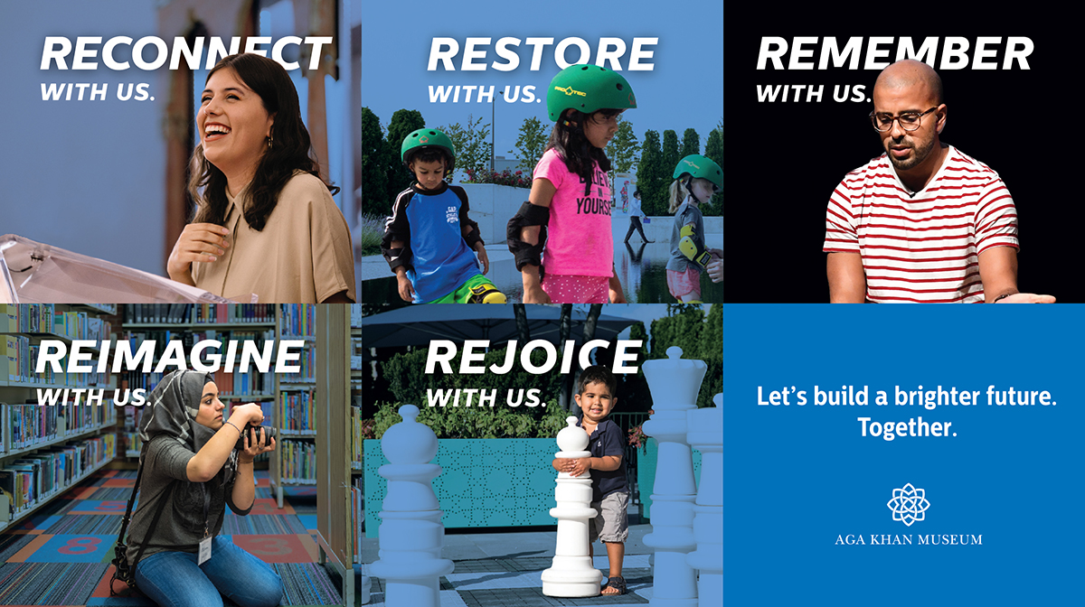 A graphic promoting the Aga Khan Museum's Rebuild 2020 programming featuring Five images of people doing to activities at the Museum.