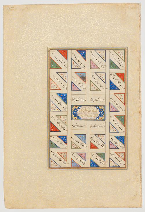 Back of the illustrated folio page, for columns separated into six squares each. Each square has two illustrated triangular corners on the top right and bottom left, there is script written diagonally between the two illuminated corners. In the middle of the page, there is one rectangular illustration with script in the middle.