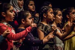 CultureLink Nai Children's Choir with special guest Mona Haydar
