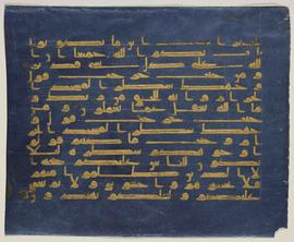 Blue Qur'an folio page with 15 lines of gold text on blue paper.