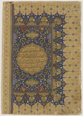 Folio of a Gold text-cartouche with text in black and gold reserved against gold lobed medallion within framed panel of gold cloud-bands and floral scrolls on blue, with surrounding illumination.